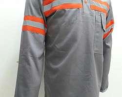 Cotação Lavagem de uniforme de eletricista